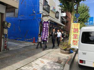 9月28日飯田駅前と動物園前に分かれて神名流しの路傍講演をしました。