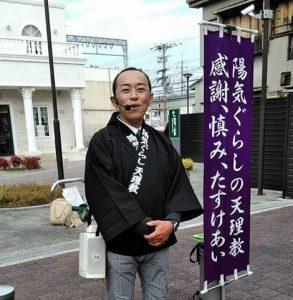 niwoigake_ota